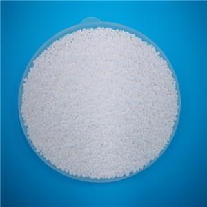 徐州氯化钙球状94%